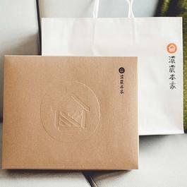 午茶組(蔓越莓杏仁牛軋糖、藍莓-櫻桃-蔓越莓乾4包入)