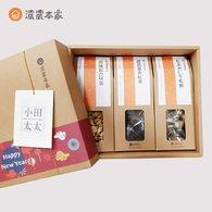 【小田太太嚴選下午茶禮盒】紅茶杏仁牛軋糖、蜜香紅茶包、原味堅果