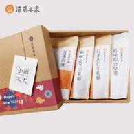【嚴選禮盒】茶酥、原味堅果、紅茶杏仁牛軋糖、咖啡花生牛軋糖
