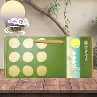 【堅果甜品禮盒】鐵觀音茶酥、夏威夷豆茶牛軋糖、紅茶杏仁牛軋糖、紅茶核桃糕、無調味堅果