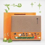 【專屬禮盒】伯爵茶包、櫻桃乾、綜合乾果豆