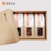 【果乾禮盒】蔓越莓乾、藍莓乾、綜合乾果豆