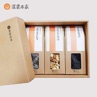 【健康禮盒】藍莓乾、原味堅果、蜜香紅茶包