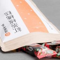 茶糖天然果乾禮盒(櫻桃乾1包、茶牛軋糖1 包、紅茶核桃糕1包)