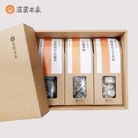 【送客戶禮盒】咖啡牛軋糖、烏龍茶糖、烏龍茶包