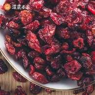 【堅果果乾茶點心禮盒】無調味堅果、蔓越莓乾、包種茶花生牛軋糖、鐵觀音茶酥、四季烏龍茶包