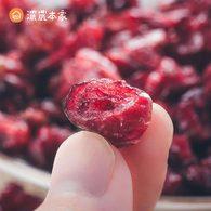 果乾午茶禮盒(蔓越莓杏仁牛軋糖、藍莓-櫻桃-蔓越莓乾4包入)