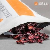 無糖果乾茶香糖5入(無糖蔓越莓乾1包、茶糖/茶酥/茶牛軋糖/紅茶核桃糕各1包)