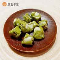 【夏日限定】一口吃夏威夷豆茶葉牛軋糖