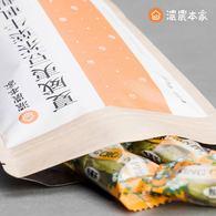【長輩送禮】茶香酥牛軋糖11包入可自搭組裝禮盒,送2個禮盒提袋(一盒放4包)
