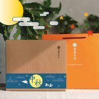 【中秋禮盒】單品掛耳咖啡、伯爵茶包、綜合乾果豆