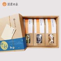 【年節送禮】包種茶酥、蜜香紅茶糖、無鹽堅果
