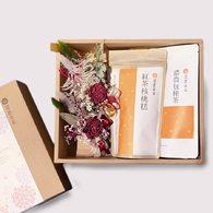 【媽媽禮物預購】紅茶核桃糕、包種茶包搭配香氛花