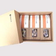 【送禮禮盒牛軋糖】咖啡/茶香花生/紅茶杏仁牛軋糖