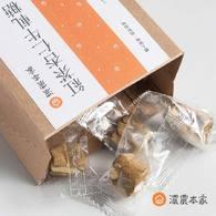 【謝師禮物禮盒】堅果、紅茶杏仁牛軋糖、蜜香紅茶包