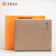 【開工糖果】茶糖茶酥7包,附贈一個紙盒及提袋(可放4包)