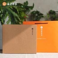 配茶點心禮盒(茶酥、紅茶核桃糕、夏威夷豆茶牛軋糖、包種茶包)