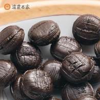 【中秋精選】紅茶糖、蜜香紅茶包、咖啡花生牛軋糖