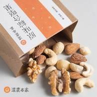 【健康禮盒】堅果、蜜香紅茶葉包、咖啡花生牛軋糖