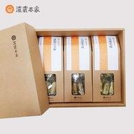 【年節禮盒】包種茶酥、鐵觀音茶酥、烏龍茶酥