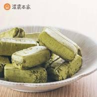 坪林茶香酥(茶酥2包、紅茶核桃糕1包、夏威夷豆茶牛軋糖1包)