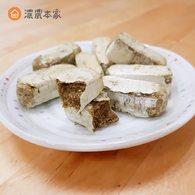 【教師節禮物】包種茶花生牛軋糖、蔓越莓乾、鐵觀音茶酥