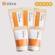 【防疫包素食零食箱】包種茶/蜜香紅茶/烏龍茶/茉莉綠茶糖、茶酥共5包